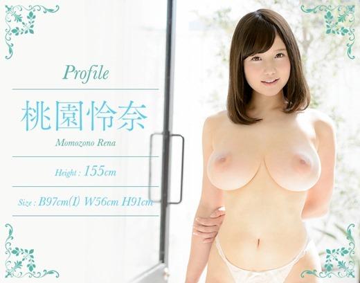 桃園怜奈 42