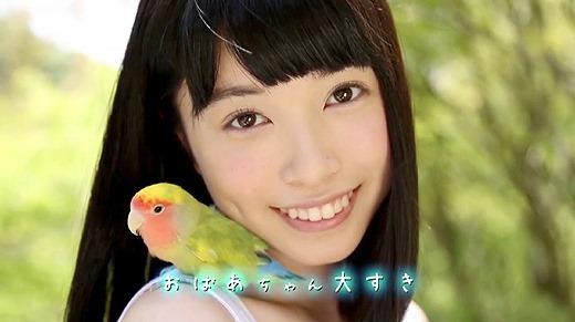 もりの小鳥 106
