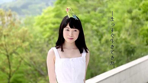 もりの小鳥 139