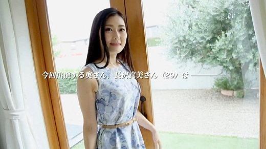長沢真美 25