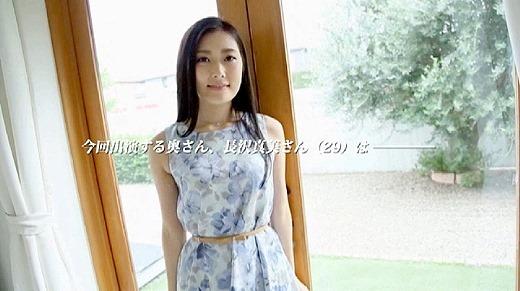 長沢真美 26