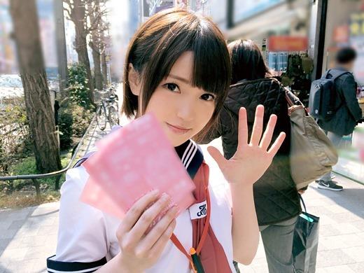 コスプレカフェナンパ 01 in 秋葉原|ミコ 20歳 コスプレカフェ店員