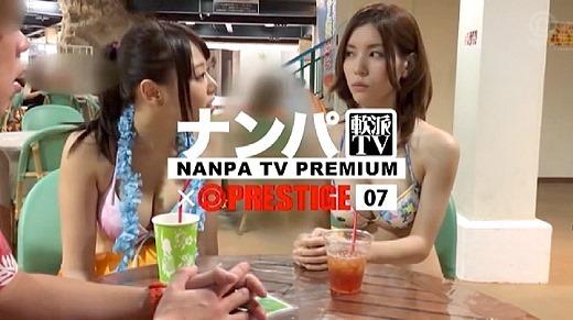 ナンパTV 91