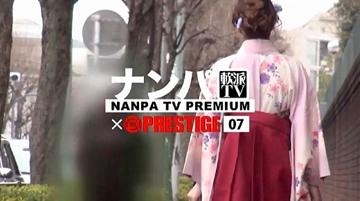 ナンパTV 92