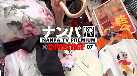 ナンパTV 93
