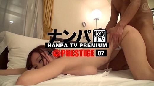 ナンパTV 117