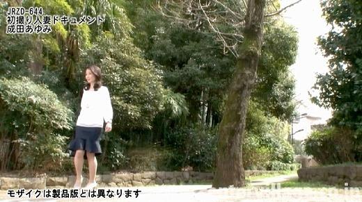 成田あゆみ 15