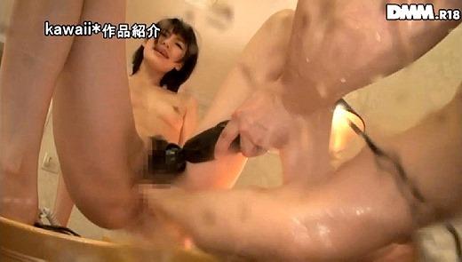 緒奈もえ 92
