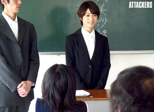 女教師セックス 124