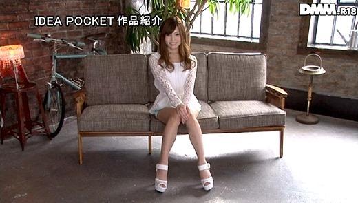 榊梨々亜 37
