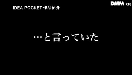 榊梨々亜 38