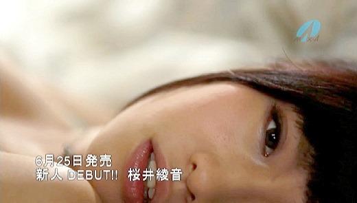 桜井綾音 67