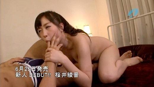 桜井綾音 72