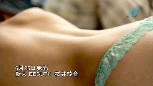 桜井綾音 82