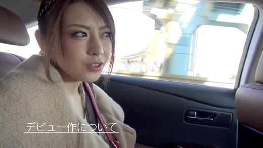桜井あゆ 210