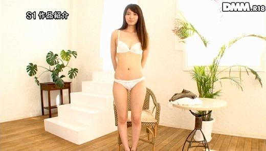 笹川りほ 48