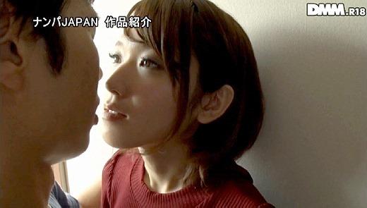 椎名そら 52