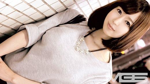 ARA 中山ユウ 24歳 アパレル店員
