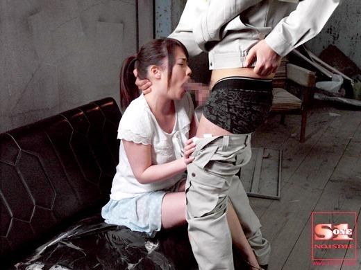 篠原杏 198
