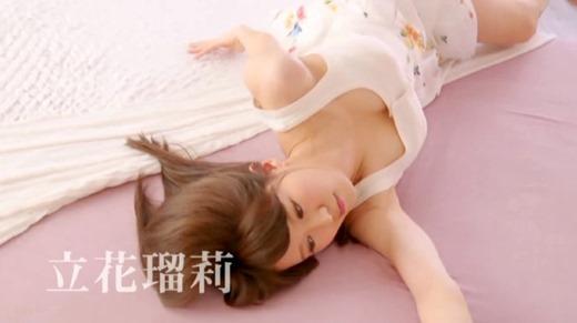 立花瑠莉 93