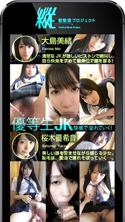 スマホ縦動画 01