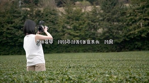戸田真琴 118