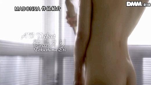 徳島えり 20