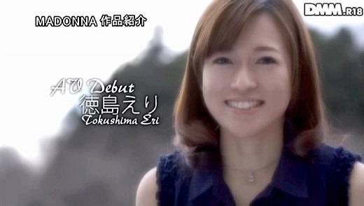 徳島えり 21