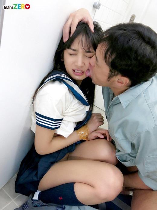辻本杏 186