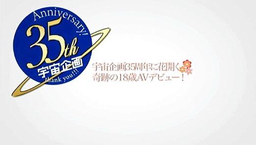 柚木彩花 118