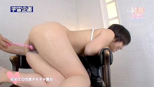 柚木彩花 151