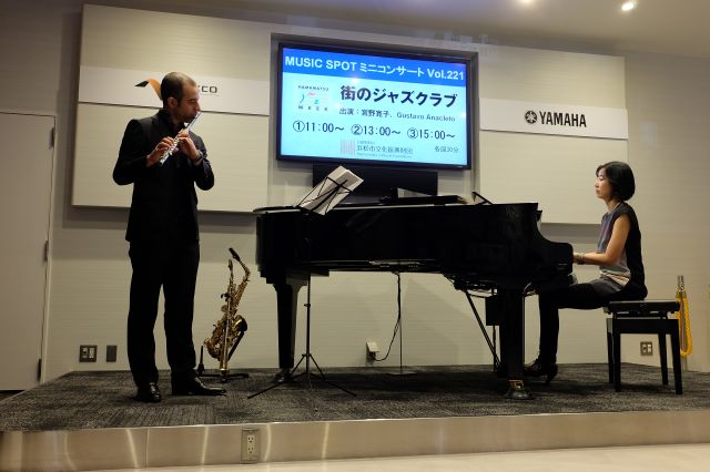 宮野寛子/浜松Jazzweek2