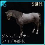 交配6♂1new