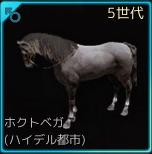 交配14♂01