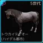 交配15♀01