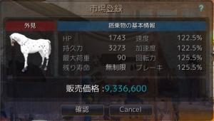 H01フサイチ03