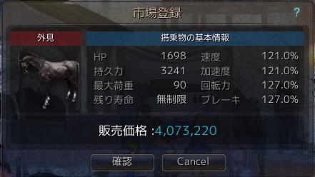 H04ジェンティル02