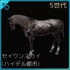 交配26♂01