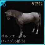 交配34♂01