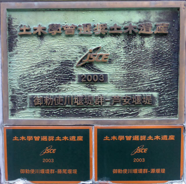 芦安堰堤4