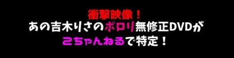 0-risa-6.jpg