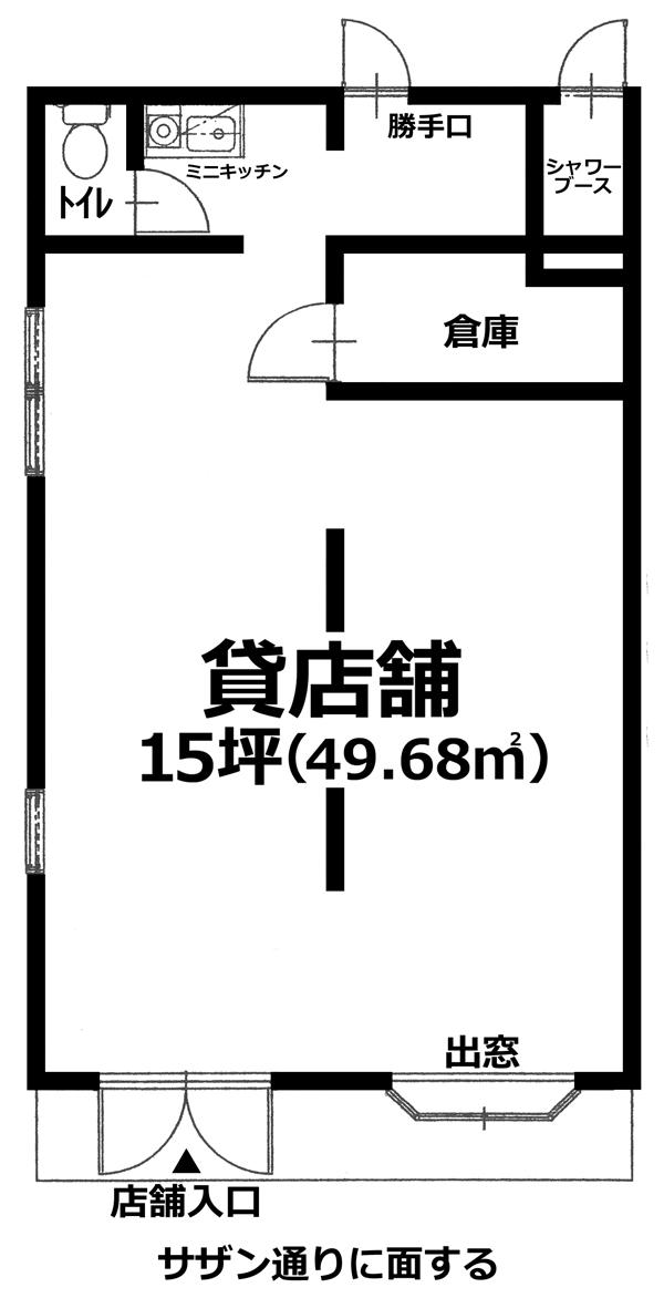 ■物件番号T4266 海まで徒歩3分の貸店舗入荷!1階15坪!P無料1台付!サザン通り沿い!13万円!