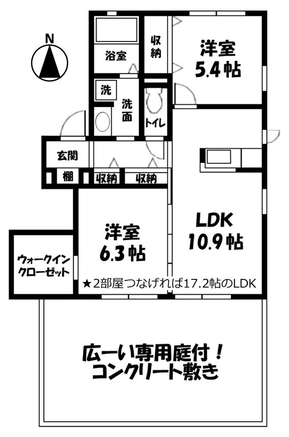 ■物件番号4275 ペット可!広い庭付!2LDK+ウォークインクローゼット!外シャワー!海側!10.5万円!