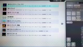 RF_list01.jpg