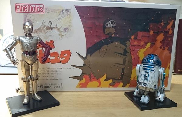 ロボット兵-1