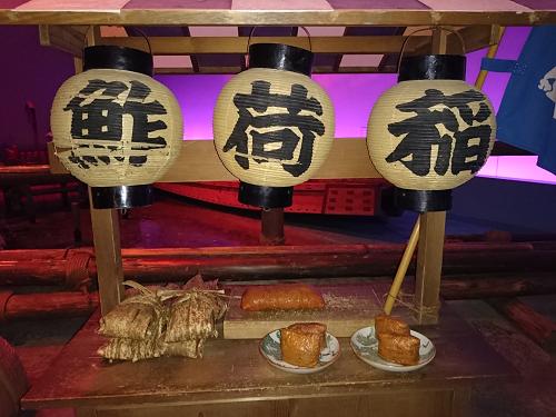江戸資料館6