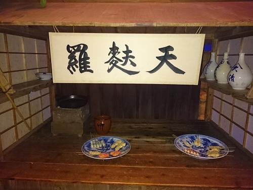 江戸資料館7
