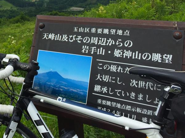 roadbike160810-05_600px.jpg