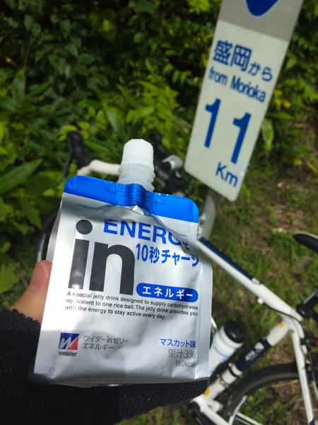 roadbike160810-08_600px.jpg