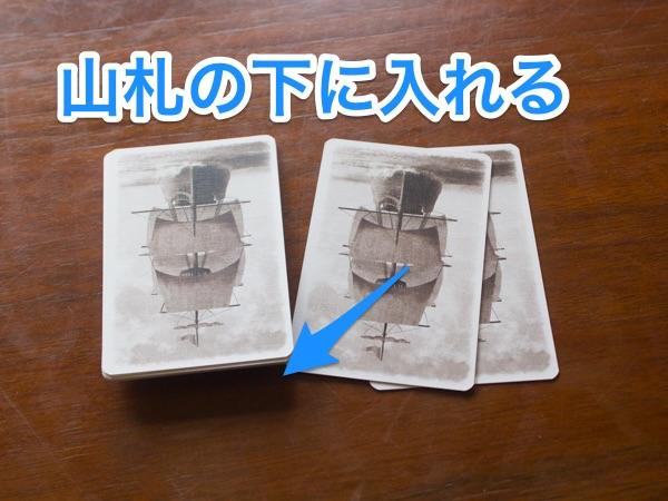 sama5-1-2.jpg